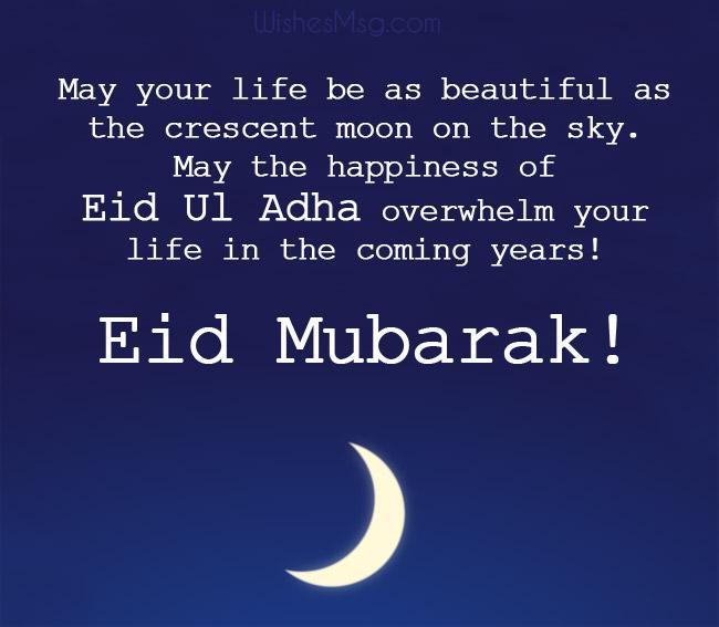 Eid-ul-adha-Messages2.jpg