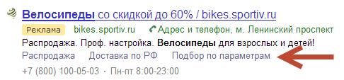 http://ktonanovenkogo.ru/image/23-09-201423-30-59.png