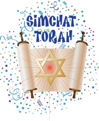 Simchat Torah_w200.jpg
