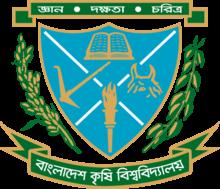 Bakrbi-logo.png