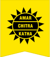 Description: Amar Chitra Katha Logo