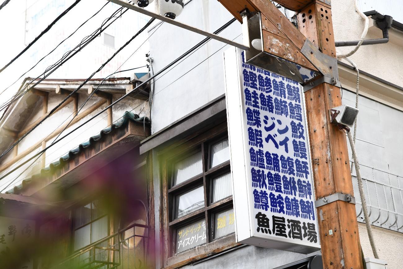 建物 が含まれている画像  自動的に生成された説明