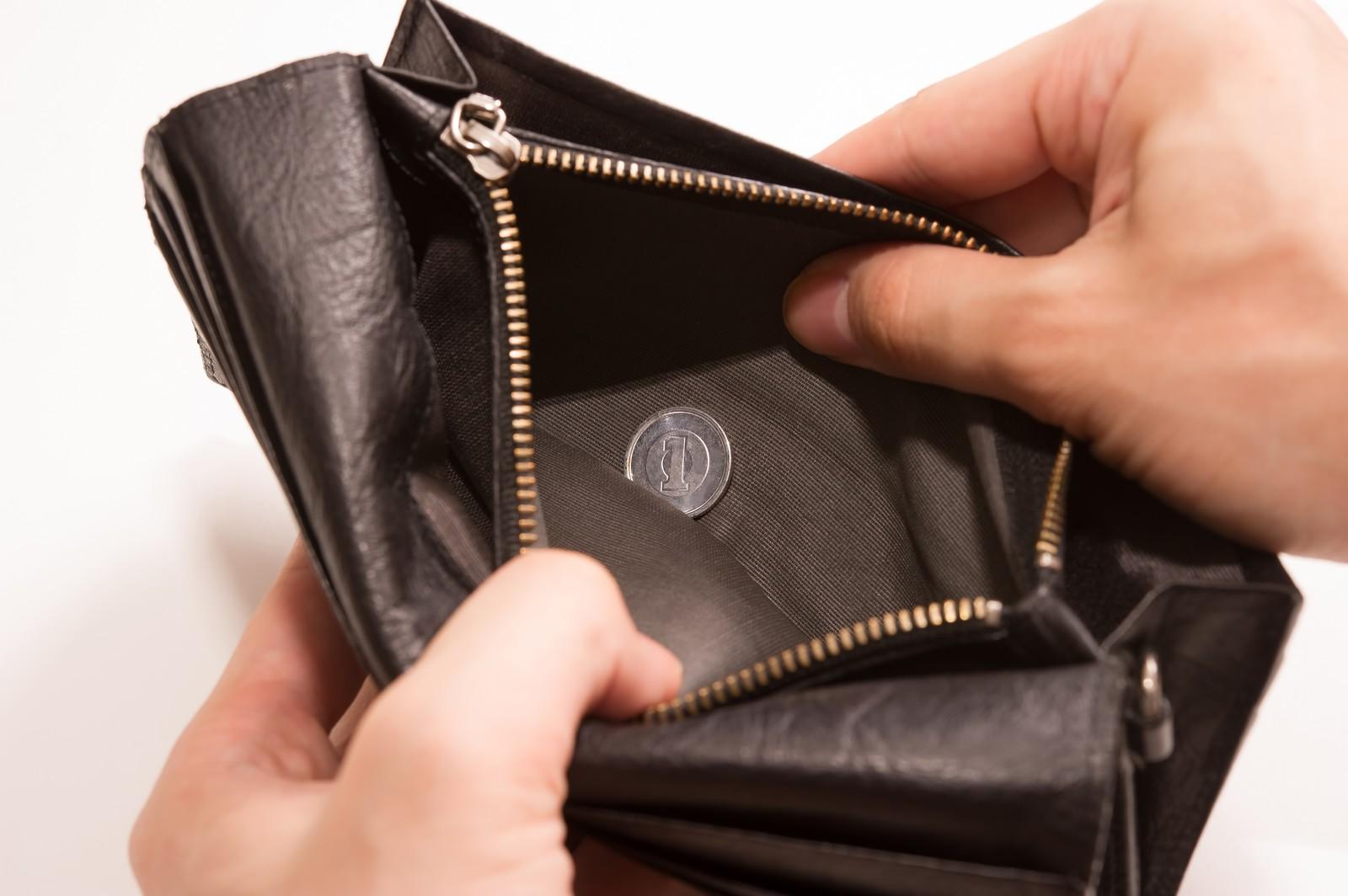 「お金がない」「今月足りない」ときに乗り切る対処方法とは