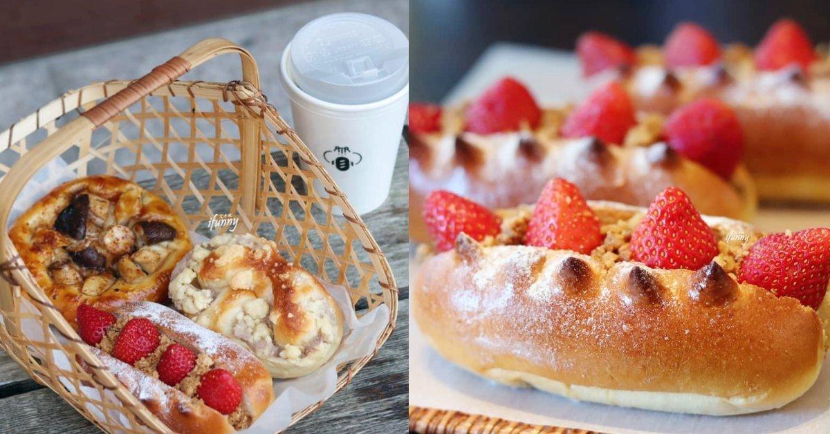 板橋美食 板橋甜點 麵包店 可頌 菠蘿油 新北美食 FlourishBakery 花咲