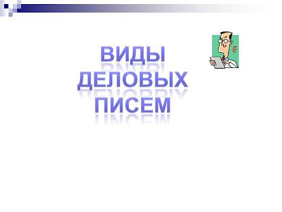 Независимая экспертиза в омске после дтп