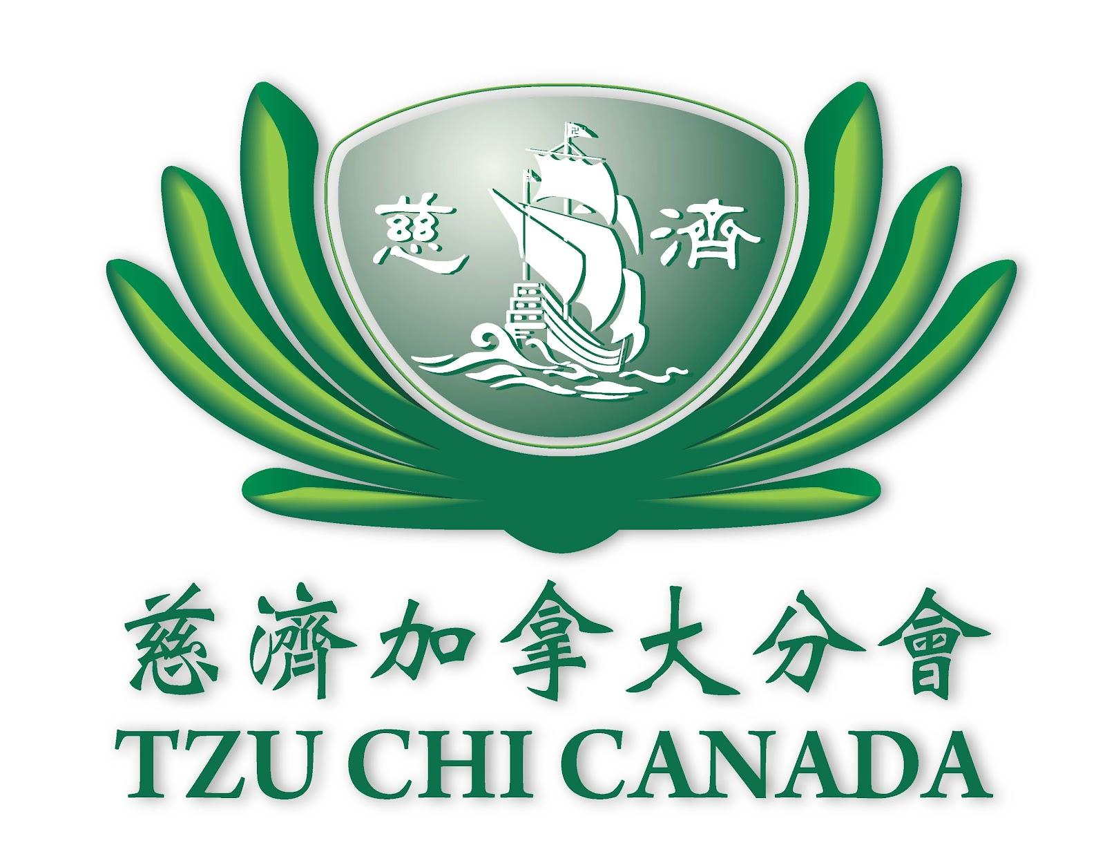 Tzu Chi Canada Logo.jpg