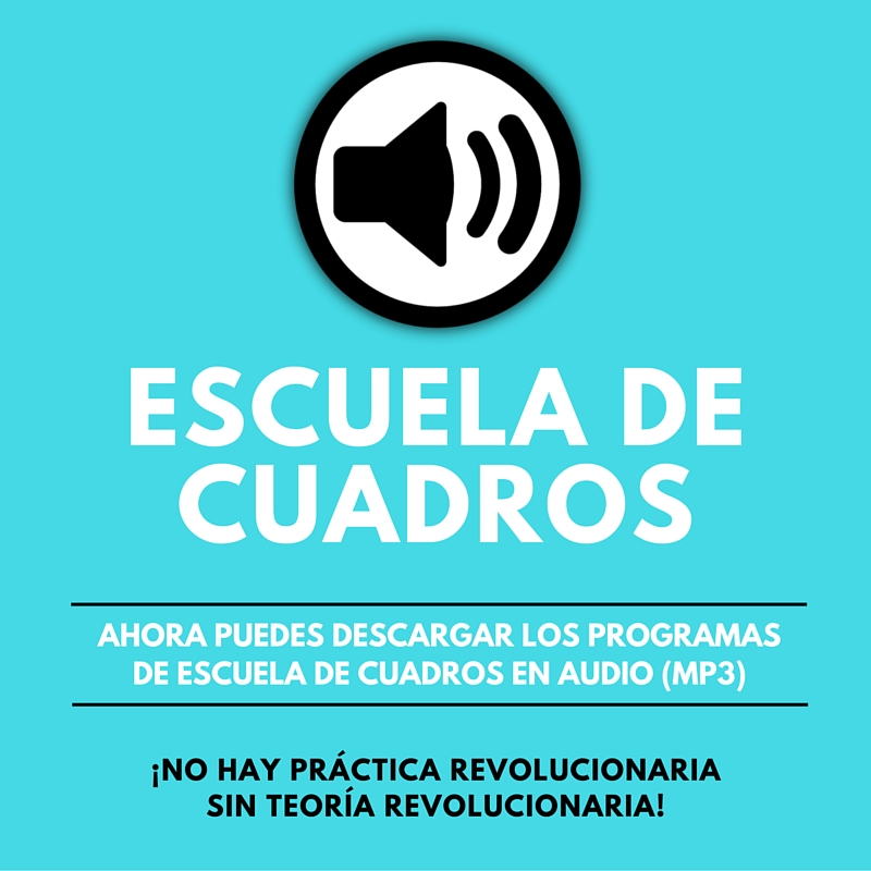 audio escuela blue.jpg