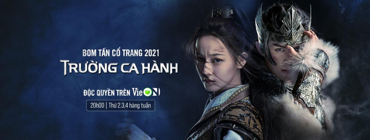 Khỏi tìm fancam đâu nữa, concert Rap Việt - All Star sắp chiếu bản full rồi! - Ảnh 3.