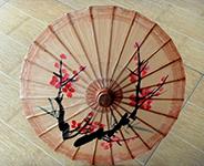 Китайский бумажный зонтик
