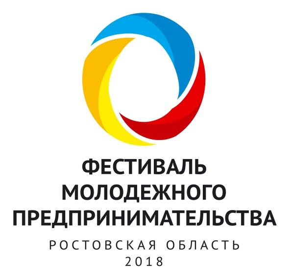 C:\Users\Дмитрий\Desktop\логотип ФМП2018.jpg