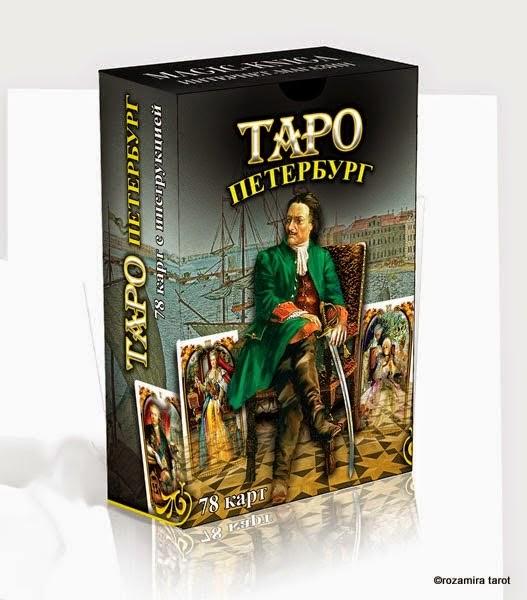 Галерея карт Таро NNPv6oTyYN8AbL0YwLqPZTf4y0TZXBHT9GlPI_aEF4k=w527-h600-no