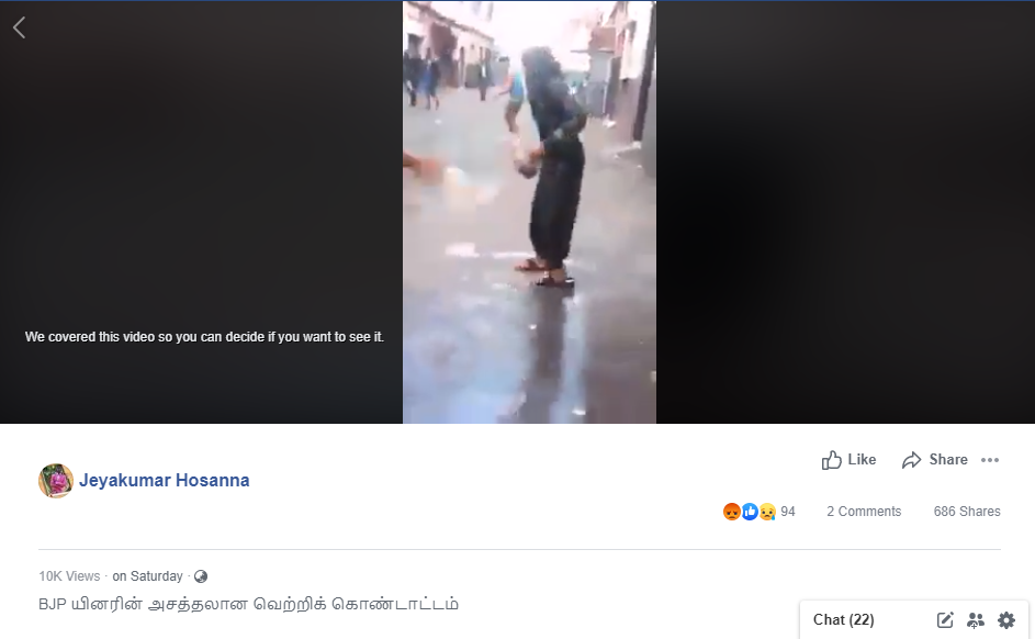 ISLAM GIRL ATTACKED 2.png