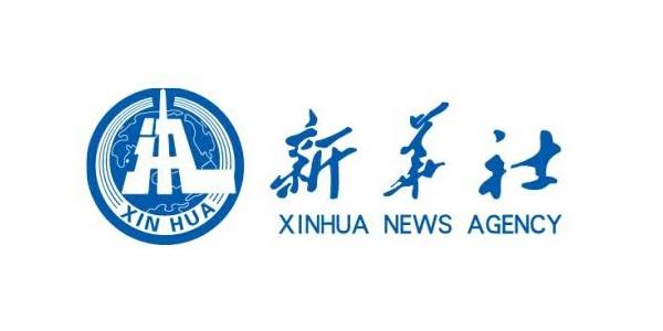 Полный текст ответа МИД Китая на открытое письмо, подписанное издателями 3-х крупнейших  американских СМИ