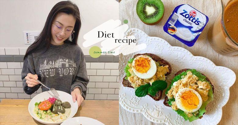 瘦身減脂 蛋白質怎麼吃 可以吃澱粉嗎 吃甜點 高蛋白甜點