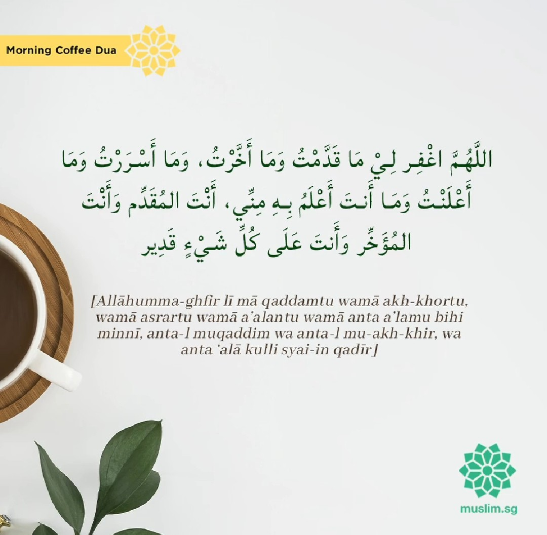 dua for forgiveness after committing zina