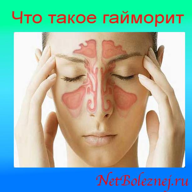 Вирус папилломы человека у женщин во время беременности