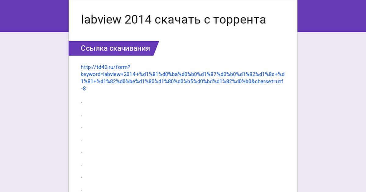 ni labview torrent