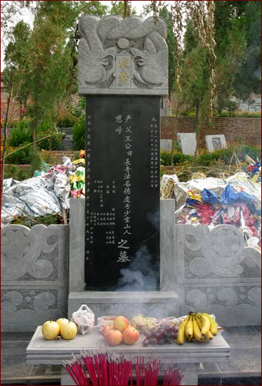 могила Дэцяня
