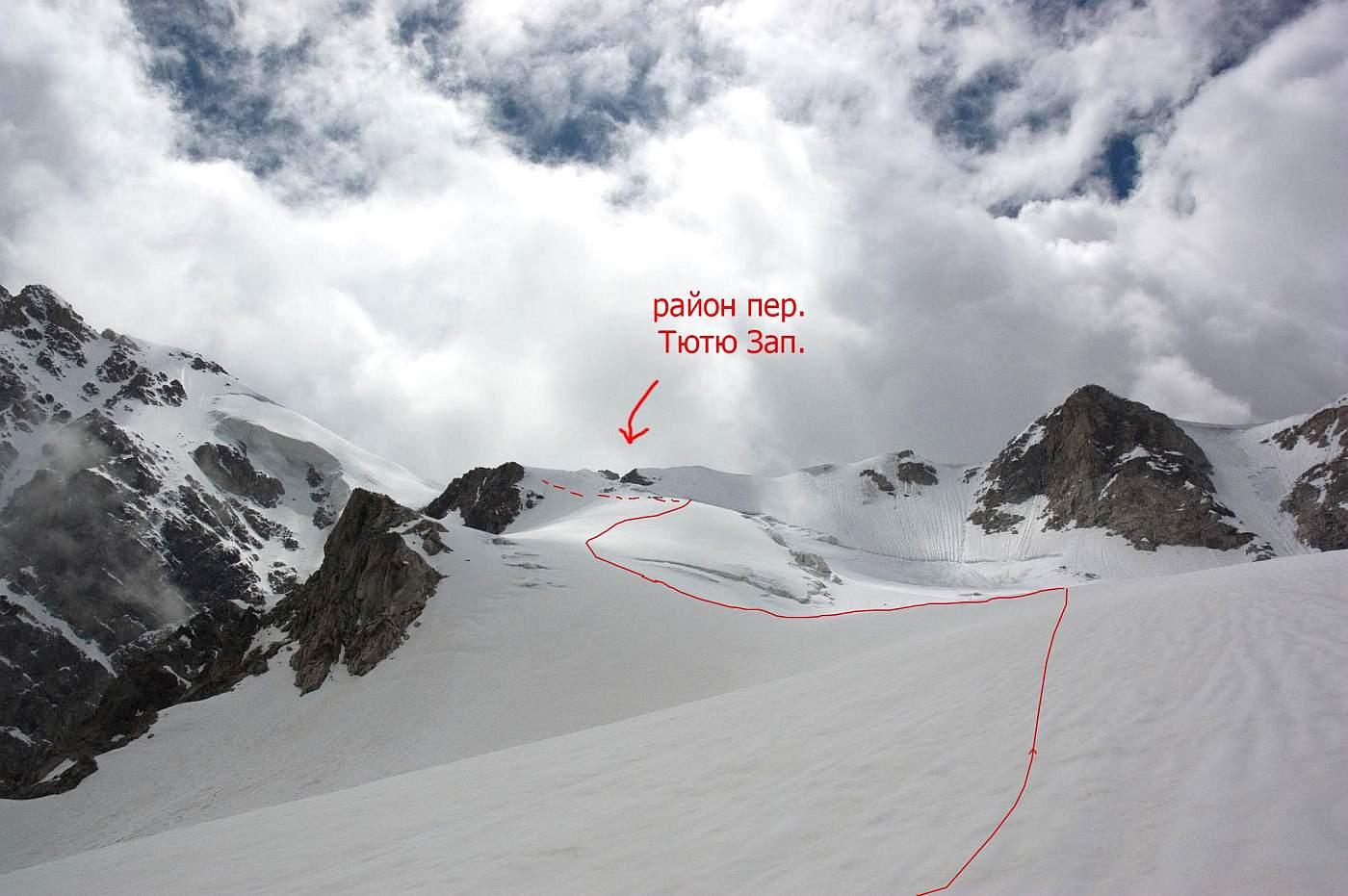 фото_085_день_8_ледник Тютю Зап. Подход к перевалу.jpg