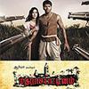 D:\Itishree@FBO\CELEB INFO\Amy Jackson\Madrasapattinam-debut-film-freshboxoffice.jpg