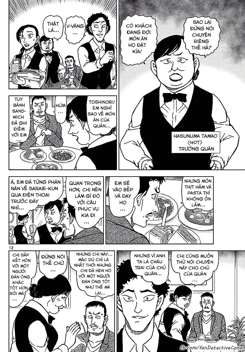 Thám Tử Lừng Danh Conan - Chapter 994 - Pic 12