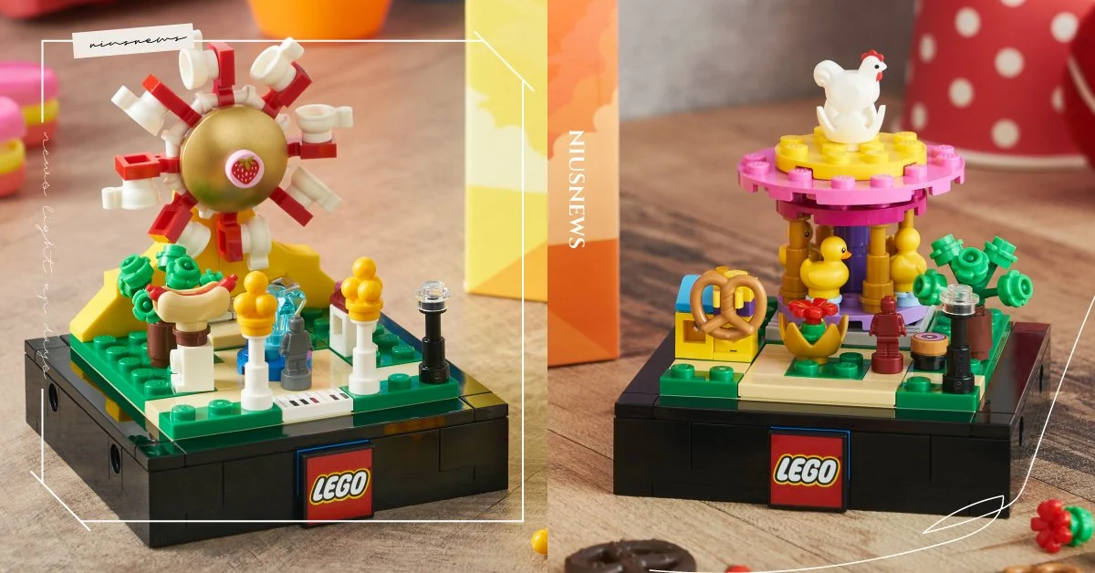 樂高 限量 lego 2020