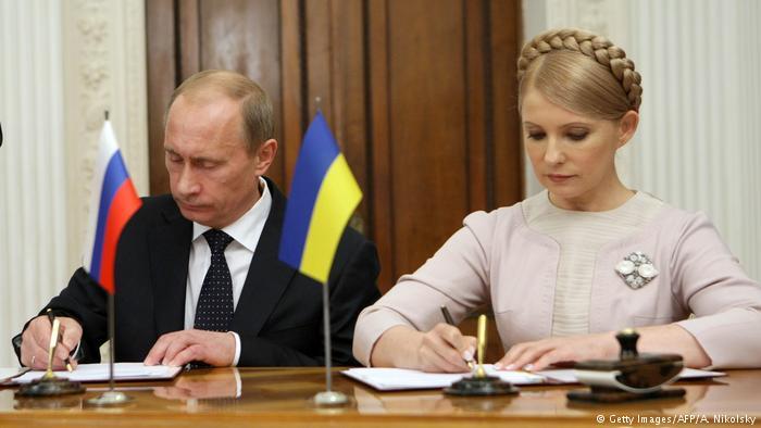 У Стокгольмі йдеться про контракт на постачання газу, підписаний у січні 2009 року після переговорів екс-прем\'єрки Юлії Тимошенко і її російського колеги Володимира Путіна