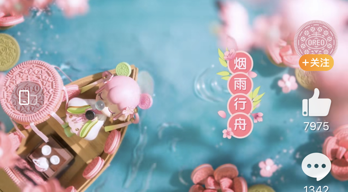 Oreo had one of the successful spring campaigns for China
