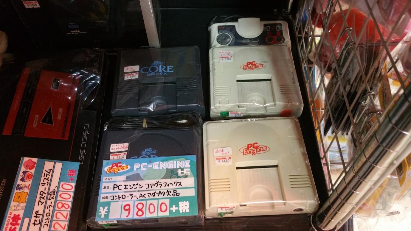 C:\Users\J\Pictures\TOKYO NOV 2016\SUPER POTATO\20161117_160553.jpg