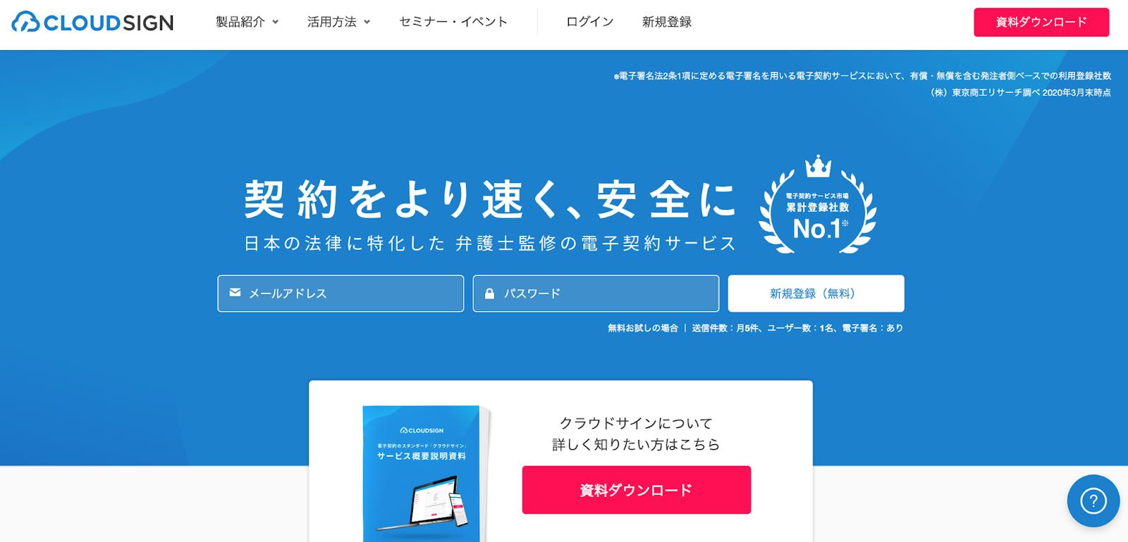 BtoBマーケティング用語集をアイウエオ順   「ワ」行編