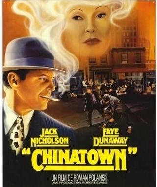 Chinatown (1974, Roman Polanski)