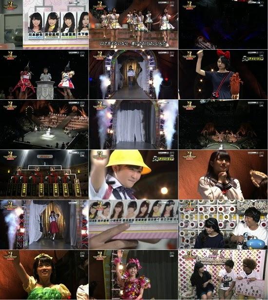 (TV-Variety)(720p) 第5回AKB48じゃんけん大会 完全生中継 140917