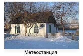 C:\Users\Юля\Pictures\Светлолобово\18.jpg