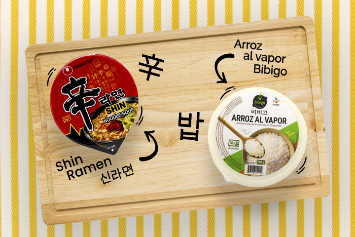 Shin ramen con arroz