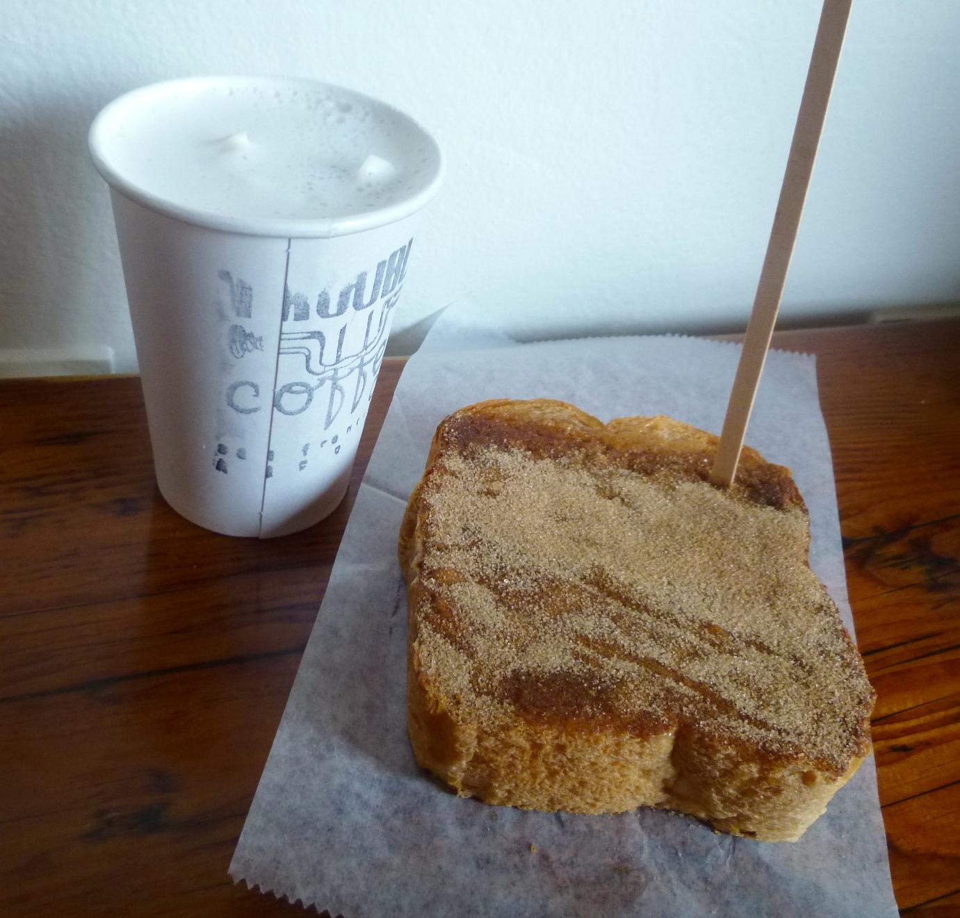 Girlfriend: earl grey lavendar latte, Holy Shit Toast: peanut butter, honey and cinnamon