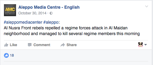 Aleppo Media Centre.png