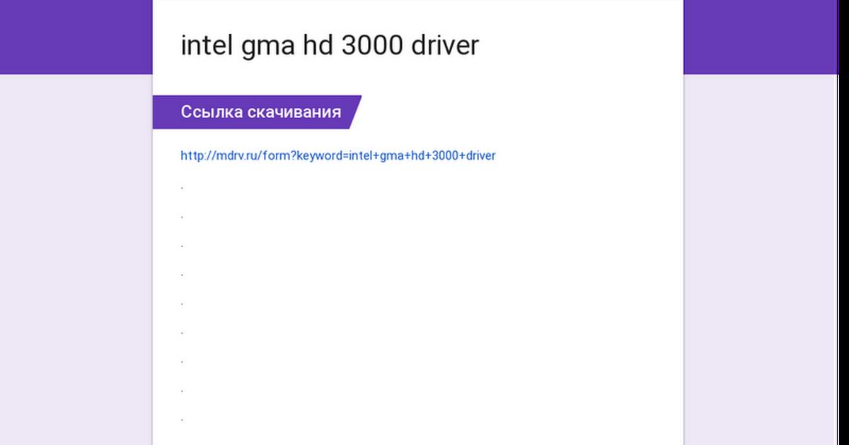 intel graphics media accelerator gma 3000 driver