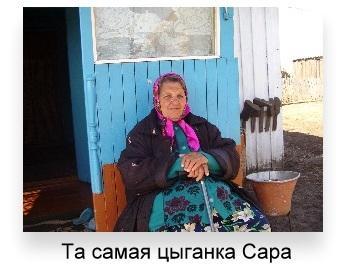 C:\Users\User\Pictures\деревня Камчатка\2.jpg