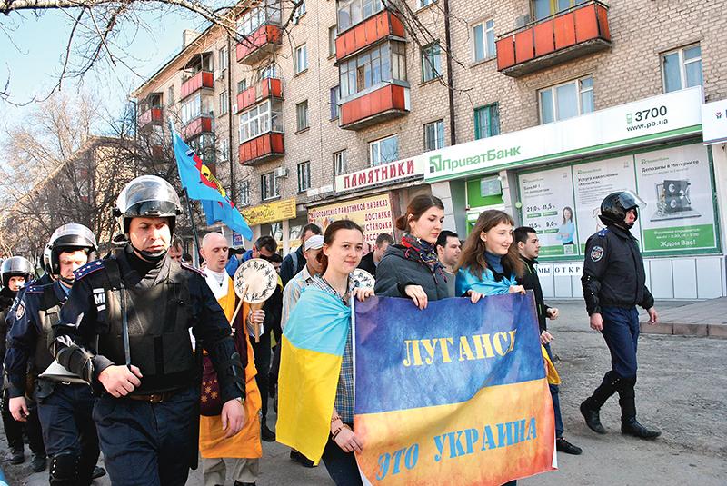 Фото: ll.lg.ua
