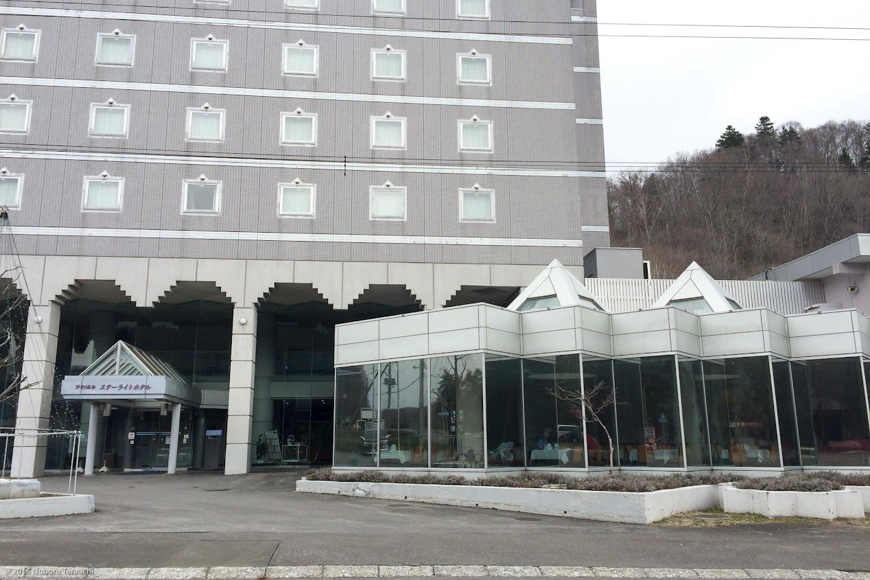 芦別スターライトホテル