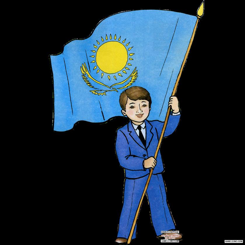 Картинки патриотизма казахстана