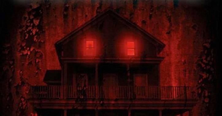 Страшный дом