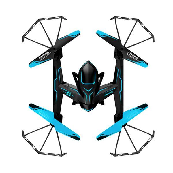 Kedior X8SW Quadcopter Remote Control Drone