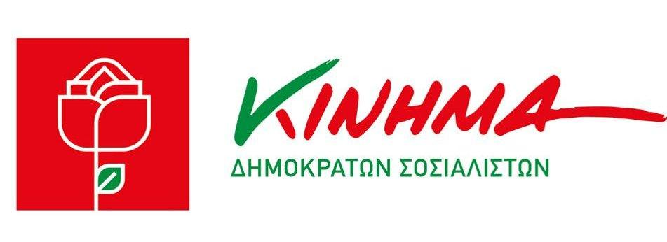 C:\Users\power\Documents\TO KINHMA\logo-kinima.jpg