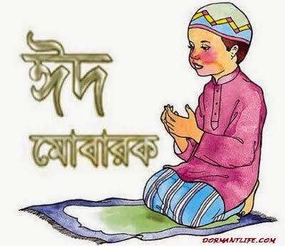 oE5J1GYXJWWJ4vOOxMsX8yos1lCanweQux4vrOVivrE=w400 h346 no - Eid Ul Fitr 2014: Greeting, Cards And SMS