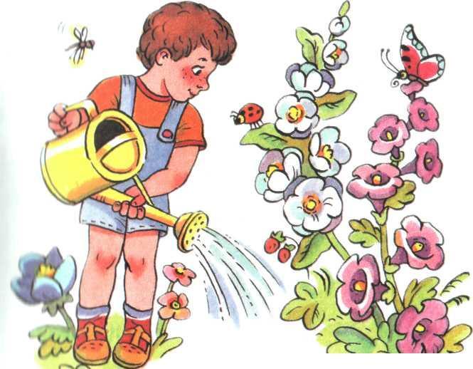 Картинка с надписью трудовое воспитание