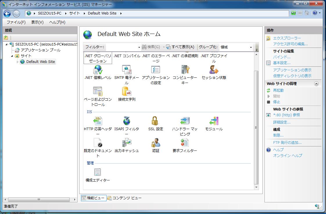 C:\Users\seizou15\Pictures\データベース共有\7.PNG