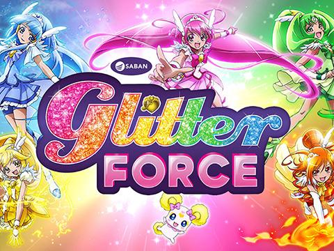 C:\Users\Shlomy\Desktop\תמונות ניוזלטר\Gliter-Force-480.jpg