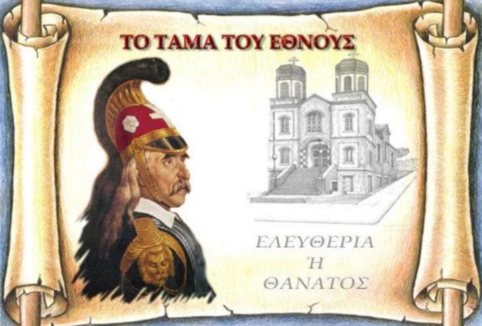 tama_ethnous.jpg