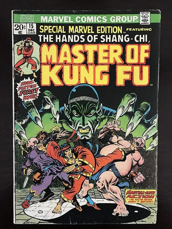 Special Marvel Edition #15 1973 first printing original Comic Book 1st  appearance of Shang Chi - $399.95 - PLEASE NOTE: This item is available for  purchase. Click on this title and then ""